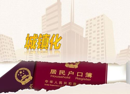 昆山代办落户流程及费用【不成功不收费】