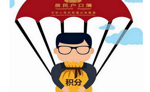 2019-2020昆山迁户口落户新政【实践】