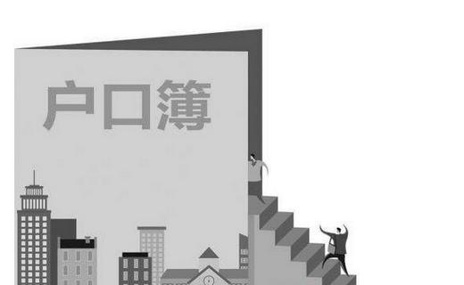 昆山吴中区落户政策办理条件2018