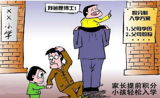 昆山落户条件_新政策解读【不成功不收费】
