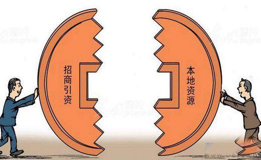 昆山吴江区积分落户政策