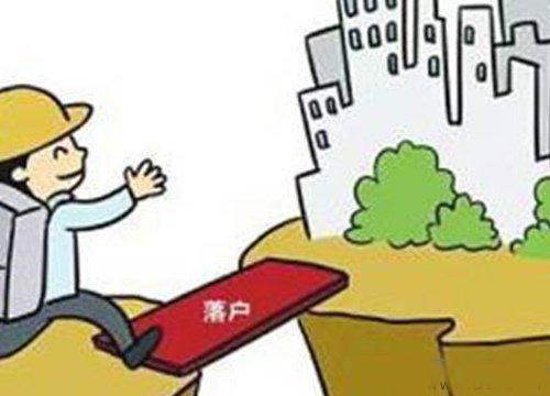 昆山积分落户代办流程【最新】
