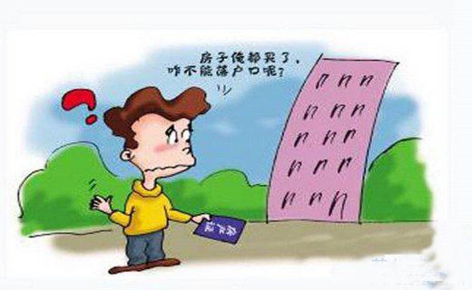 昆山高新区(虎丘区)积分落户入学申请