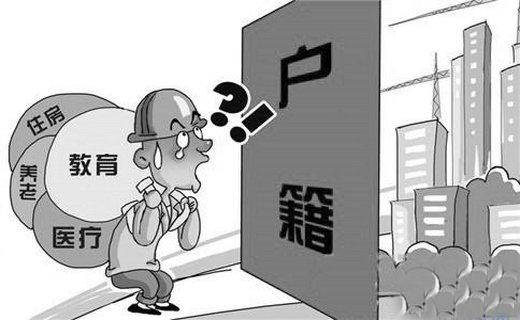 昆山积分落户【官方资料】